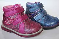 Детские полуботинки осень для девочки синие розовые серые ( Размеры 21-26 )