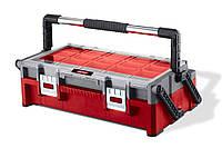 Ящик для инструментов Curver Keter Cantilever 17185073