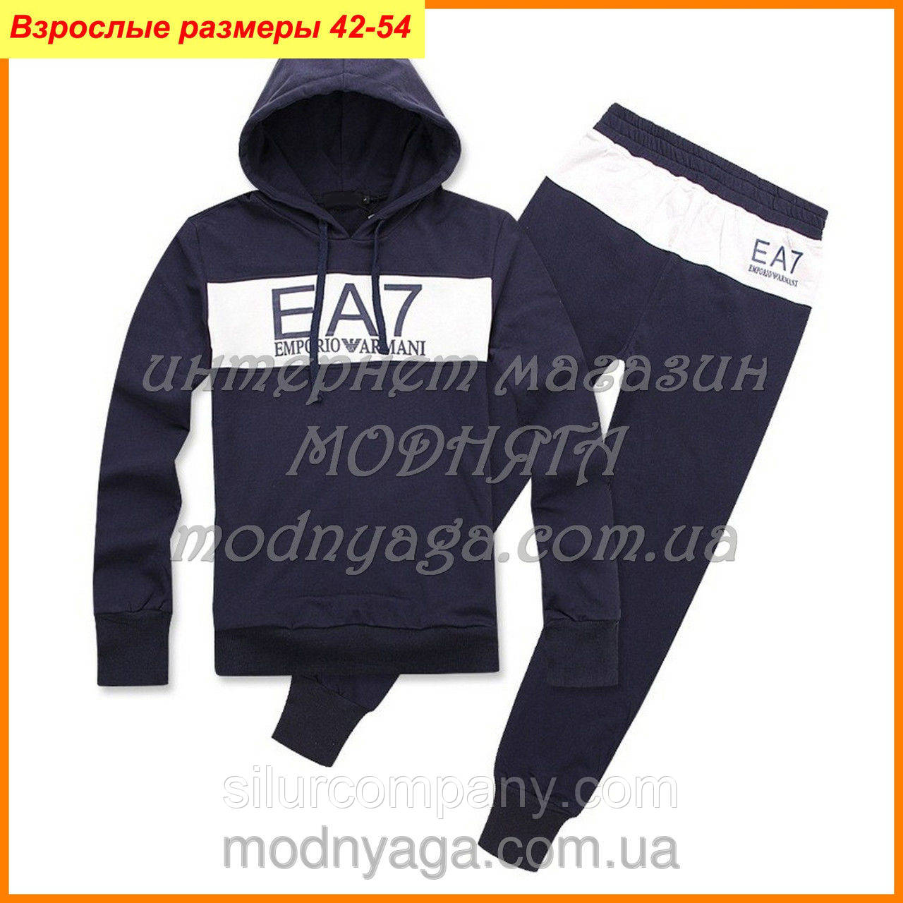 a512804b Спортивные костюмы EA-7, цена 1 070,14 грн., купить в Харькове ...