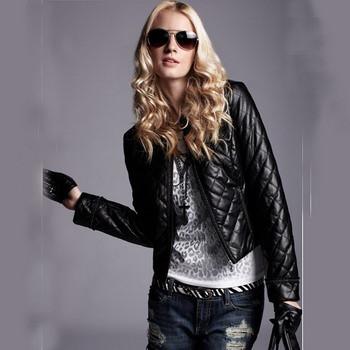 Женская куртка дешево