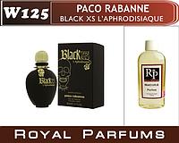 №125Женские духи на разлив Royal Parfums Paco Rabanne black xs l'aphrodisiaque.   №125  100мл