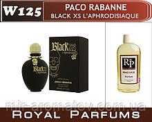 №125Женские парфуми на розлив Royal Parfums Paco Rabanne black xs l aphrodisiaque. №125 100мл