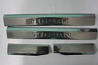 Накладки на пороги VW Tiguan (на пластик)
