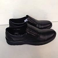 Мужские кожаные туфли очень качественные, прошитые. , фото 1