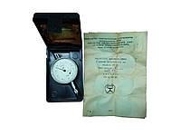 Индикатор чаcового типа ИЧ-02 кл.0 0-2мм ЧИЗ
