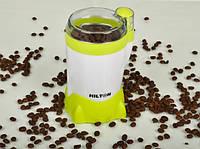 Кофемолка с контейнером из нержавеющей стали Hilton KSW 3389