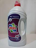 Гель для стирки Ariel  Actilift colour 5.81L.