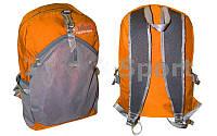 Рюкзак спортивный DAYPACK т2