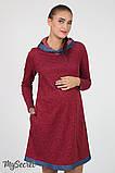 Платье для беременных и кормления Lein DR-36.132 бордовый меланж, размер 44, фото 2