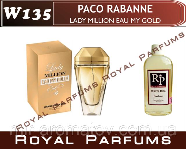№182 Жіночі парфуми на розлив Paco Rabanne LADY MILLION EAU MY GOLD 100 мл