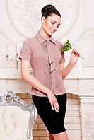 Классическая бежевая блузка - рубашка с короткими рукавами Юлиана 42-50 размеры