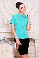 Классическая мятная блузка - рубашка с короткими рукавами Юлиана 42-50 размеры