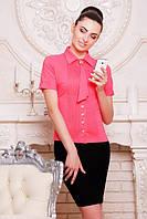 Классическая коралловая блузка - рубашка с короткими рукавами Юлиана 42-50 размеры