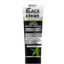 Черная маска-плёнка Black Clean 75 мл