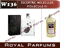Духи Royal Parfums Escentric Molecules MOLECULE 01 / Эксцентрик МОЛЕКУЛА 01-- 50 мл №136