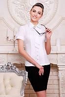 Классическая белая блузка - рубашка с короткими рукавами Юлиана 42-50 размеры
