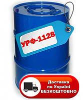 БЫСТРОСОХНУЩАЯ алкидно-уретановая эмаль УРФ-1128 (50кг). Бесплатная доставка