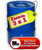 Грунт-эмаль 3 в 1 по ржавчине 50кг. (ПФ-115 + ГФ-021 + модификатор ржавчины) Бесплатная доставка по Украине