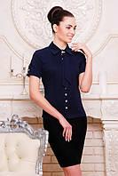 Классическая темно-синяя блузка - рубашка с короткими рукавами Юлиана 42-50 размеры