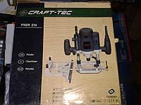 Фрезер Craft-tec PXER-214