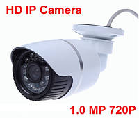IP Камера МЕТАЛИЧЕСКАЯ видеокамера видеонаблюдения HD 1MP 720P