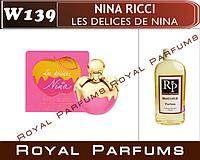 Духи Royal Parfums  Nina Ricci LES DEliCES DE NINA / Нина Ричи Лес Делишес де Нина 35мл №139