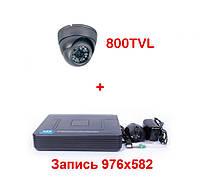 Комплект видеонаблюдения  1 камера 1200TVL DVR H960+