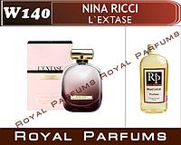 Духи Royal Parfums (рояль парфумс) Nina Ricci L'EXTASE / Нина Ричи Ле Экстаз   100 мл