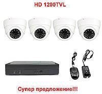 Комплект видеонаблюдения  4 камеры DVR 1200TVL