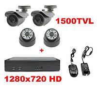 Комплект видеонаблюдения  4 камеры 1500TVL DVR