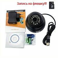USB Камера видеонаблюдения Micro SD TF карта