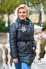 Куртка женское зима полу батал, фото 2