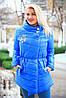 Куртка женское зима полу батал