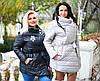 Куртка женское зима полу батал, фото 3