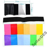 Набор гелевых цветных фильтров  для вспышек 12шт