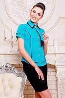 Офисная бирюзовая блузка - рубашка с короткими рукавами Николь 42-50 размеры