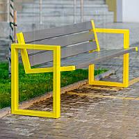 Лавочка парковая металлическая со спинкой Amsterdam AM-05