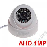 AHD Камера видеонаблюдения 1MP видеокамера купольная