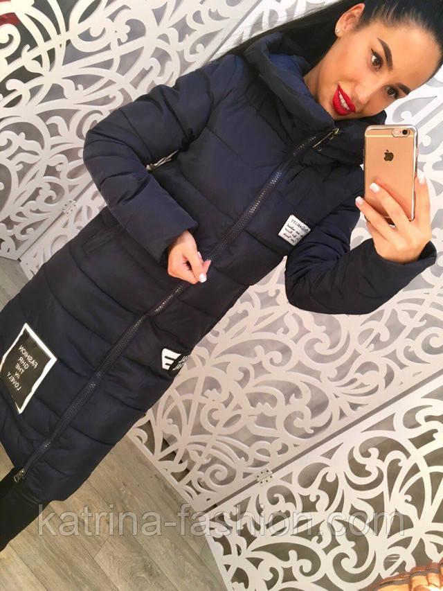 Женская удлиненная зимняя куртка пальто