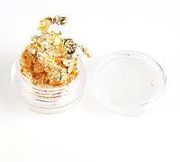 Жатая фольга золото