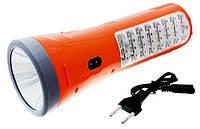 Фонарик ручной YJ-2822 Фонарик ручной Яркий Led фонарь переносной прожектор