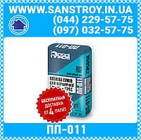 Клеевая смесь для керамической плитки + Грес ПП-011, 25кг Полипласт