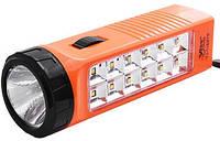 Фонарик YJ-1168 TP Фонарик ручной Яркий Led фонарь переносной прожектор