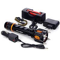 Тактический фонарик BL-X007-T6 Яркий Led фонарь переносной прожектор