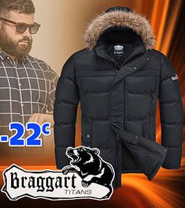 Куртка мужская практичная