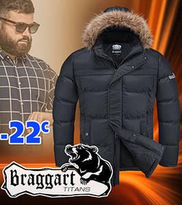Куртка практичная мужская
