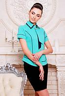Офисная мятная блузка - рубашка с короткими рукавами Николь 42-50 размеры