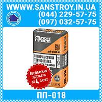Клей термостойкий для печей и каминов ПП-018 20кг