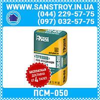 Кладочная смесь для термоблоков легкая теплоизоляционная Термошов ПСМ-050 30л/18кг