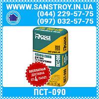 Кладочная смесь для пеноблоков и газобетонных блоков ПСТ-090 25кг